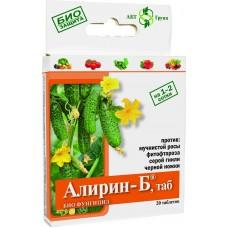 Алирин-Б ТАБ (упаковка 20 таблеток)