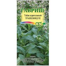 Табак курительный Трапезонд 92, 0,01 гр.