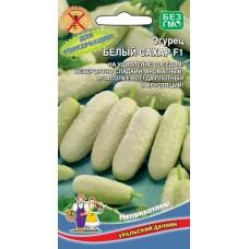 Огурец Белый Сахар f1( 12 шт. семян )