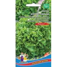 Салат Изумрудный 0.3 г