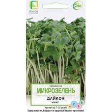 Микрозелень Дайкон Микс 5 гр.