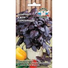 Базилик Ажур пурпурный 0.2 гр.
