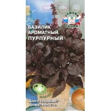 Базилик Пурпурный 0.2 гр.