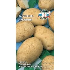 Картофель Аусония 0.02 гр.