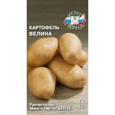 Картофель Велина 0.02 гр.