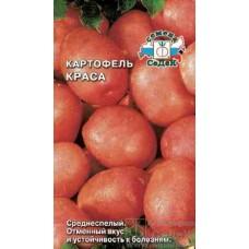 Картофель Краса 0.02 г