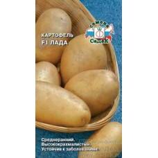 Картофель Лада f1 0.02 г
