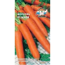 Морковь Нэля f1 ( 1 гр. )