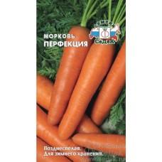 Морковь Перфекция 1 гр.
