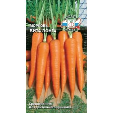 Морковь Вита Лонга 2 гр.