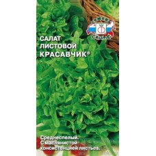 Салат Красавчик 0.5 гр.