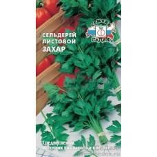 Сельдерей Захар 0.5 гр.