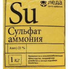 Сульфат Аммония, 1 кг