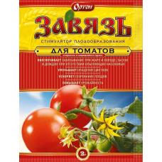 Стимулятор плодообразования для томатов Завязь 2 гр