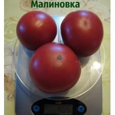 Томат Малиновка. (10 шт. семян)