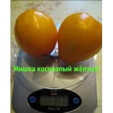 Томат Мишка Косолапый жёлтый. (10 шт. семян)