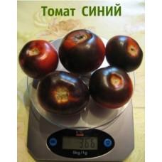 Томат Синий . ( 10 шт. семян)