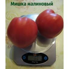 Томат Мишка Косолапый Малиновый ( 10 шт. семян )