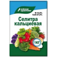 Селитра Кальциевая (1 кг.)
