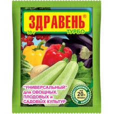 Здравень Турбо универсальный 30 г.