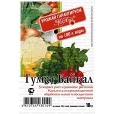Гумат Байкал 10 гр