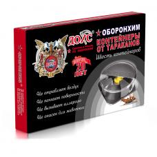 Контейнеры ловушки от тараканов Дохлокс, 6 дисков, ОБОРОНХИМ