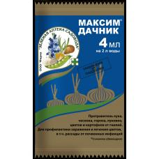 Максим Дачник ( 2 мл.)