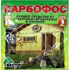 Карбофос 30 гр