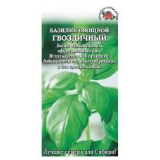 Базилик Гвоздичный 0,5 гр.