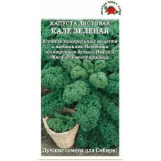 Капуста листовая Кале Зеленая 0.3 г