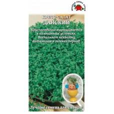 Кресс-салат Данский 1 гр
