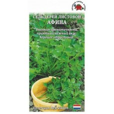 Сельдерей листовой Афина 0.1 гр.