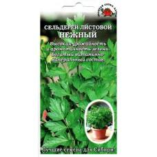 Сельдерей листовой Нежный 0.5 гр.